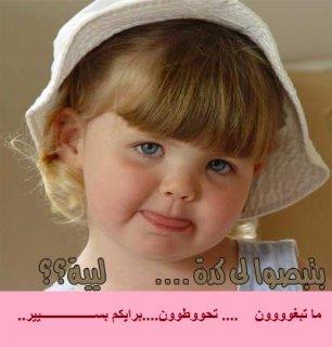 حجز تذاكر وفـنـادق باقل الاسعار