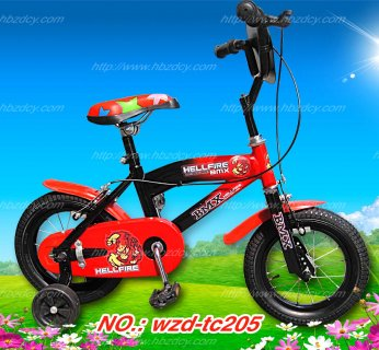 Hebei Zhengda Bicycle Co.,ltd