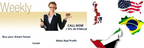 اشتري الان واستثمر في الامارات - انجلترا - امريكا - البرازيل