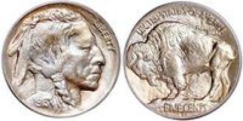 قطعة نقدية امريكية 1920