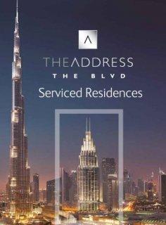 شقة للبيع في فندق العنوان بوليفارد في داون تاون دبي