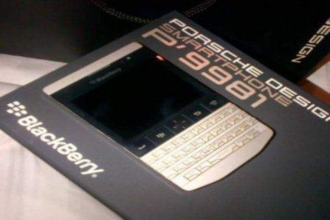 Blackberry Porsche design with VIP PIN (Add PIN 26FC4748)