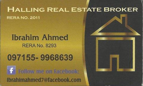Sharjah, Al Nahda, flat for sale / الشارقة ,النهدة, شقة للبيع