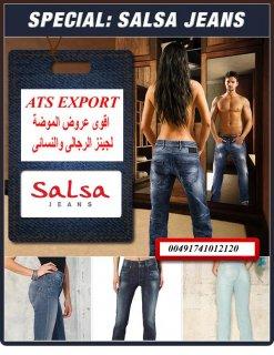 جينز حريمي ورجالى ماركات عالميه وبسعر مغرى ATS EXPORT