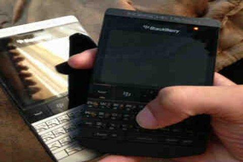 BlackBerry Porsche P\'9981 Gold