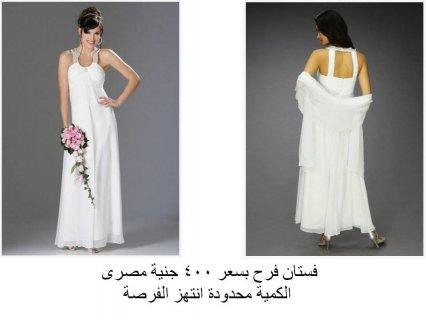 فستان زفاف وارد ألمانيا وبسعر مغرى ATS EXPORT