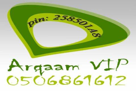 للبيع ارقام اتصالات مميزة 0501741718+ارقام اتصالات مميزة