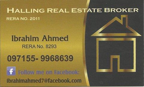 Dubai Marina, 1 B/R flat for sale/دبي مارينا , غرفة و صالة للبيع