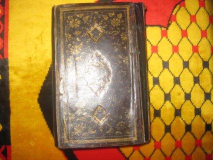 المصحف المذهب الكتابة اليدوية عمرها أكثر من 300 سنة