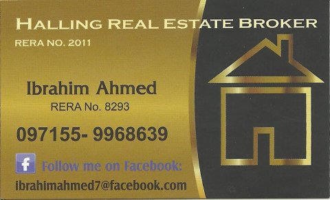 For rent villa in Al Khawaneej/ فيلا للإيجار, الخوانيج