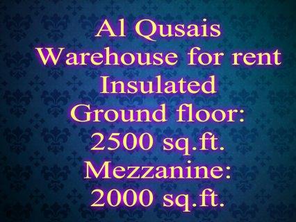 Warehouse in Al Qusais, for rent / مستودع في القصيص, للإيجار