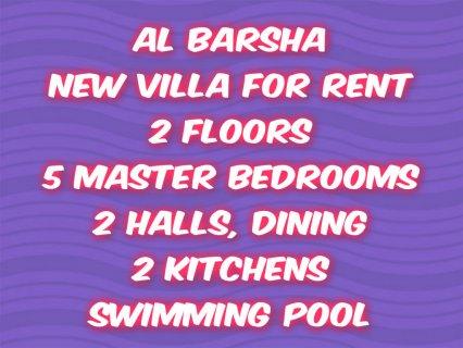 Al Barsha, villa with swimming pool for rent / البرشاء , فيلا مع