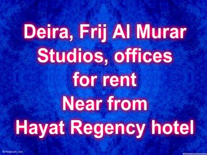 Deira, Frij Al Murar, offices for rent / ديرة, فريج المرر, مكاتب
