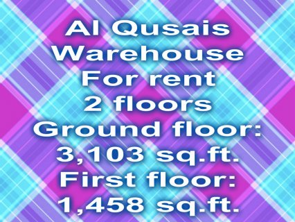Warehouse, for rent, Al Qusais / القصيص, مستودع للإيجار
