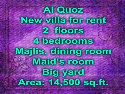 Al Quoz, new villa for rent / القوز, فيلا جديدة للإيجار