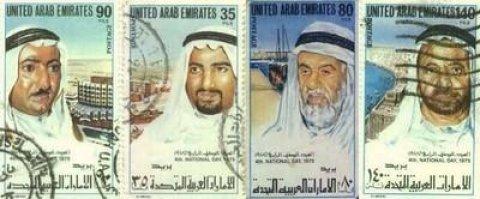 العيد الوطني الرابع لدولة الامارات العربية المتحدة