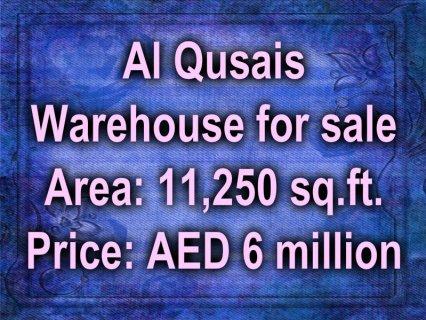 Al Qusais, big warehouse for sale / القصيص ,مستودع كبير للبيع