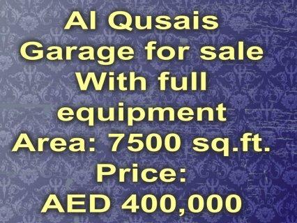 القصيص , كراج للبيع / Al Qusais, garage for sale