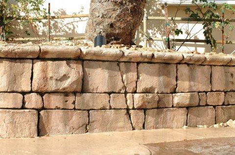 كرم للاعمال الحجرية وتنسيق الحدائق