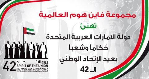 للبيع أرض سكنية في حي العاصمة – أبوظبي - (L_697)