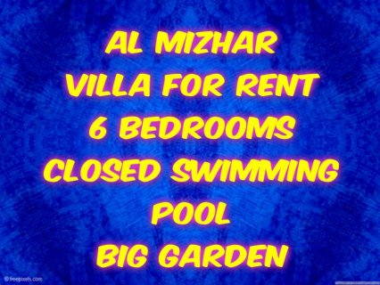 Al Mizhar, villa with swimming pool for rent / المزهر, فيلا مع م