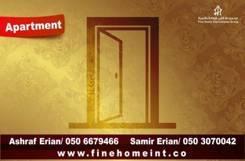 للبيع شقة  في حدائق الراحة – أبوظبي (AP_89)