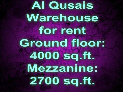Warehouse in Al Qusais / للايجار , مخزن في القصيص