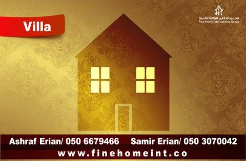 مطلوب بيوت شعبية متداولة فى أماكن مختلفة من ابوظبي