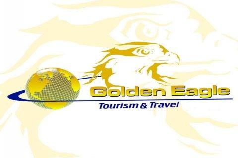 وكالة النسر الذهبي للسفر و السياحة