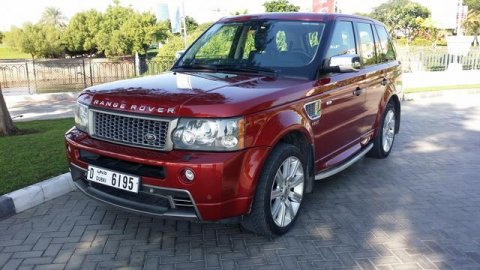 2009 Range Rover Sport - Supercharged HST Limited Edition Full S
