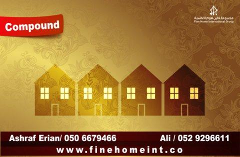 للبيع مجمع  فيلتين  في مدينة محمد بن زايد  – أبوظبي