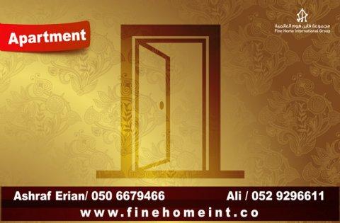 للبيع شقة في جزيرة الريم – أبوظبي – AP_85