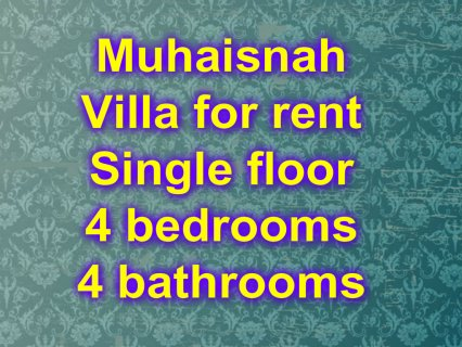 Villa in Muhaisnah, for rent