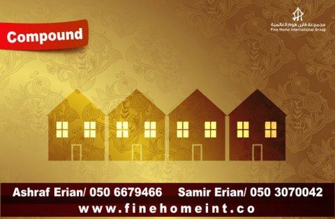 للبيع مجمع فيلتين في مدينة محمد بن زايد – CO_229