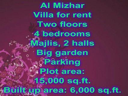 Villa in Al Mizhar for rent / فيلا في ألمزهر للإيجار