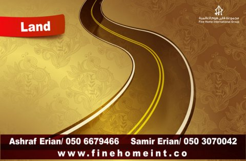 للبيع أرض سكنية في منطقة برج خليفة – دبي- L_511