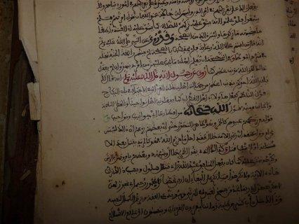 مخطوط اسلامي في الفقه