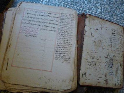 مخطوط اسلامي