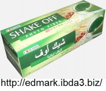 منتج شيك اوف للقولون و الامساك و جرثومة المعدة  من ادمارك 00971588559098