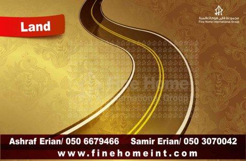 _للبيع أرض تجارية في مدينة محمد بن زايد- (L_105)