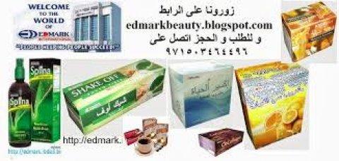 مطلوب موزعين لمنتجات ادمارك من الاردن و سوريا