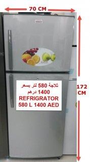 للبيع ثلاجة للبيع غسالة للبيع طباخ للبيع فريزة For sale refriger