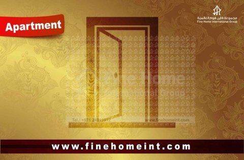 للبيع شقة في شاطئ الراحة  _أبو ظبي_ (AP_99)