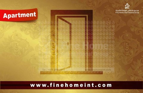 للأيجارشقة في شارع النصر _ أبوظبي (APL_160)