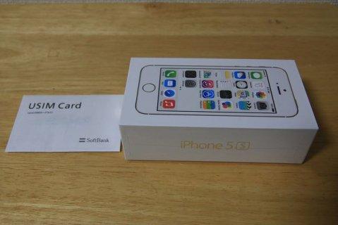 Apple iPhone 5S ( Gold) BBM CHAT : 25B6C27F