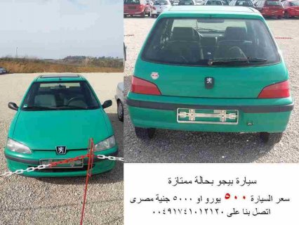 سيارات بيجو بحاله ممتازه وبسعر مغرى ATS EXPORT