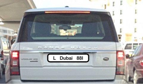 رقم لوحة دبي مميزه جدا للبيع L   881