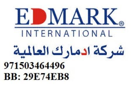 اتصل الان و استفد من عروضنا من منتجات ادمارك 971503464496