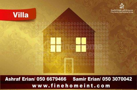 للبيع مجمع 3 فلل في مدينة خليفة أ_أبو ظبي  CO_263