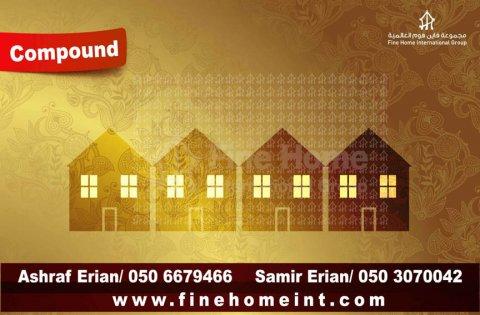 للبيع مجمع 4 فلل في مدينة محمد بن زايد_أبو ظبي  CO_264